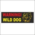 Таблички, наклейки, осторожно, злая, собака