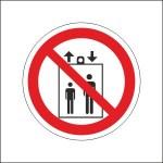 Таблички, наклейки, знаки, безопасности, запрещающие